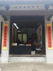 Templo de la Literatura 7